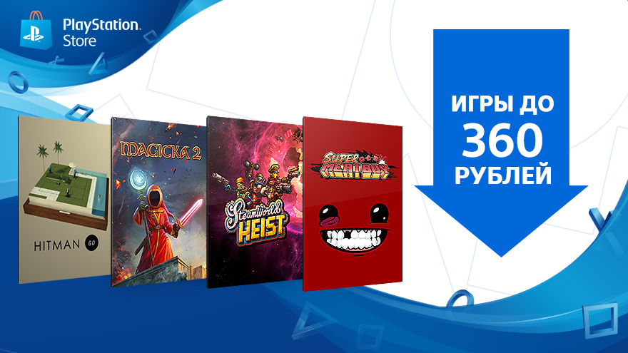 PlayStation Store's 'Games under €5' promotion kicks off today