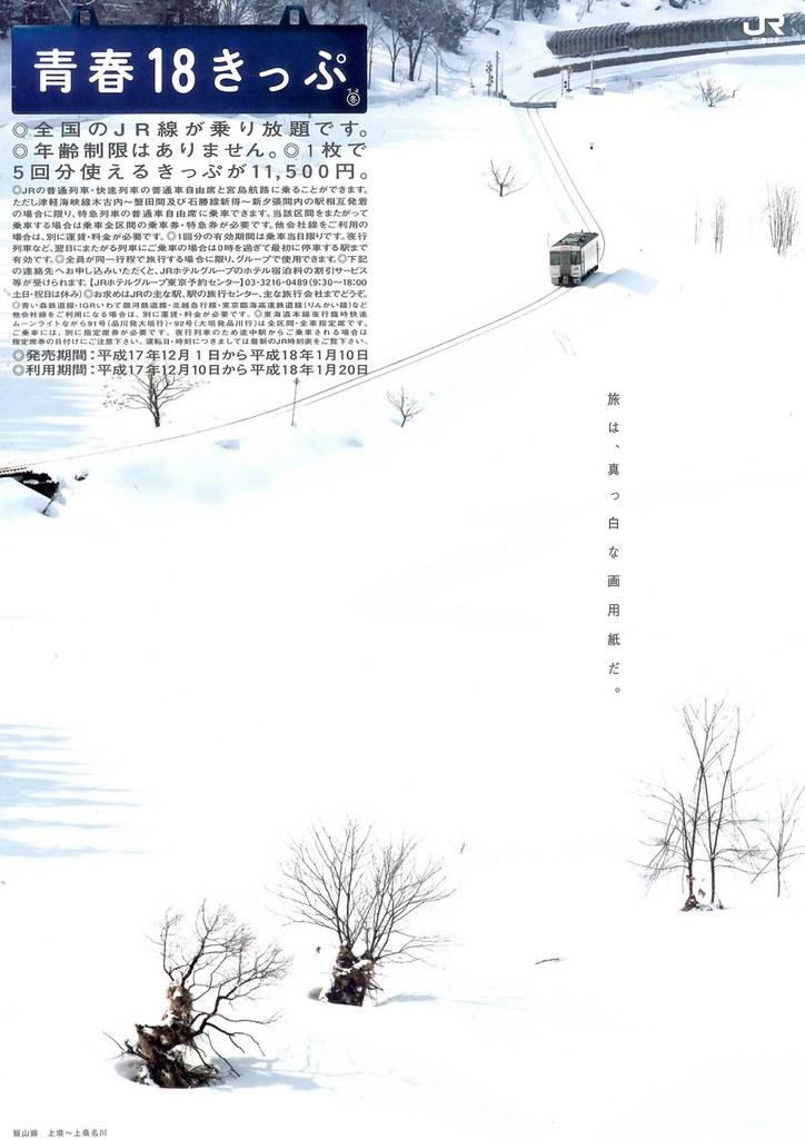13-200504冬-11-900x1273