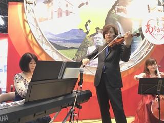 ツーリズムEXPOジャパン - ななつ星 in 九州のテーマ曲演奏