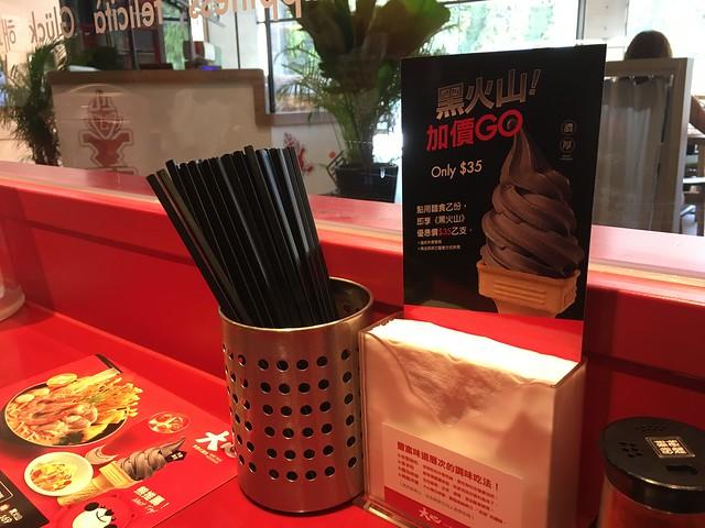 座位之間都有筷子,湯匙是隨餐送上來的。單點黑火山霜淇淋(芝麻冰淇淋)是 NTD$35@台北松山,大心新泰式麵食台北誠品松菸店