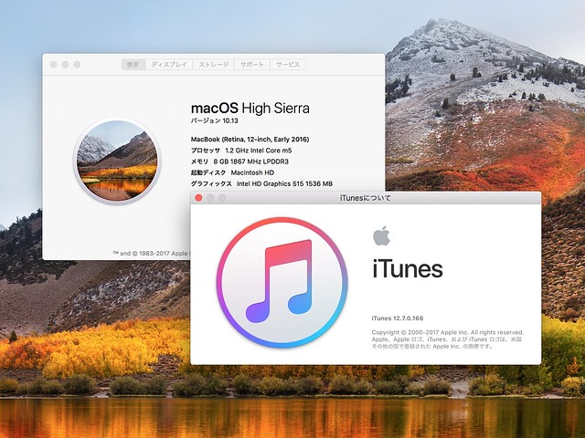 high_sierra_itunes