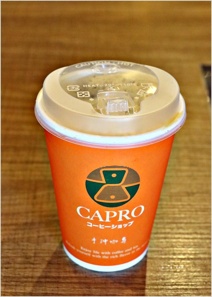 咖專手沖咖啡 (11)