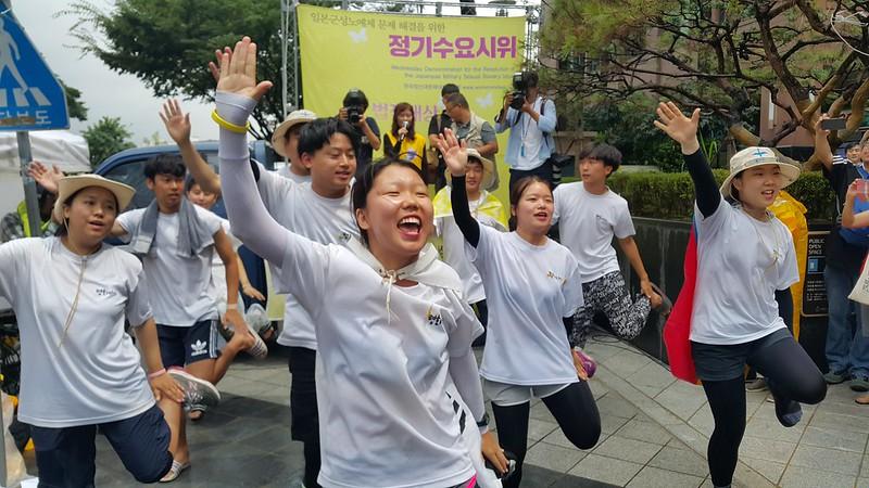 흥사단 평화지기 소녀상 순례길 국토대장정-수요시위 및 해단식