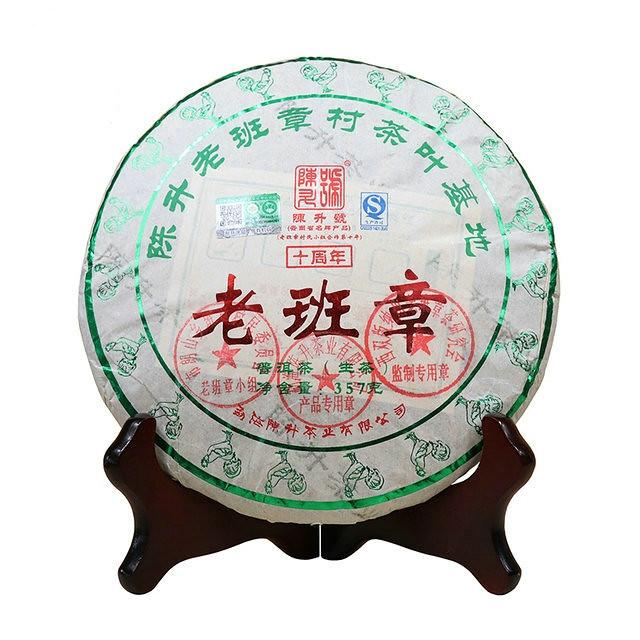 Free Shipping 2017 ChenSheng LaoBanZhang Beeng Cake 357g YunNan MengHai Organic Pu'er Raw Tea Sheng Cha Weight Loss Slim Beauty