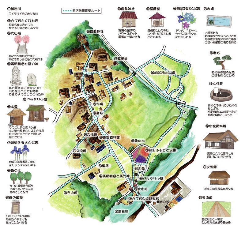 walk_map2