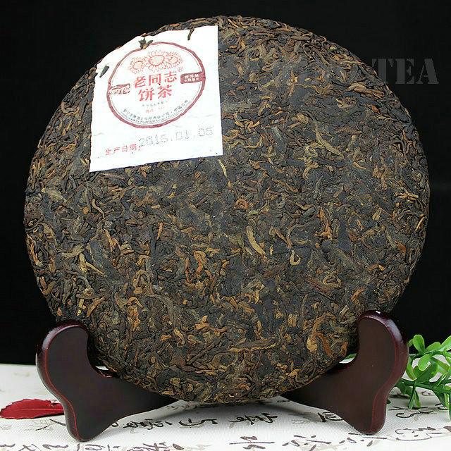Free Shipping 2016 AnNing HaiWan LaoTongZhi 9978 Cake Beeng 357g Yun NanMengHai Organic Pu'er Pu'ert Pu-erh Puerh Ripe Cooked Tea Shou Cha