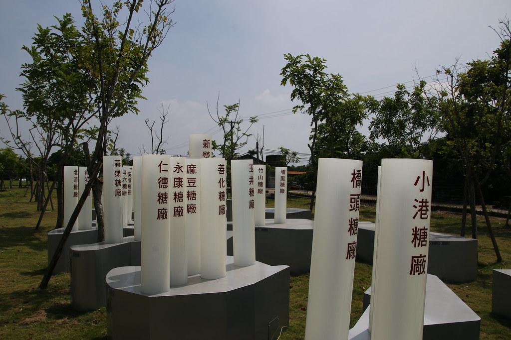 新營糖廠地景文化節 (31)