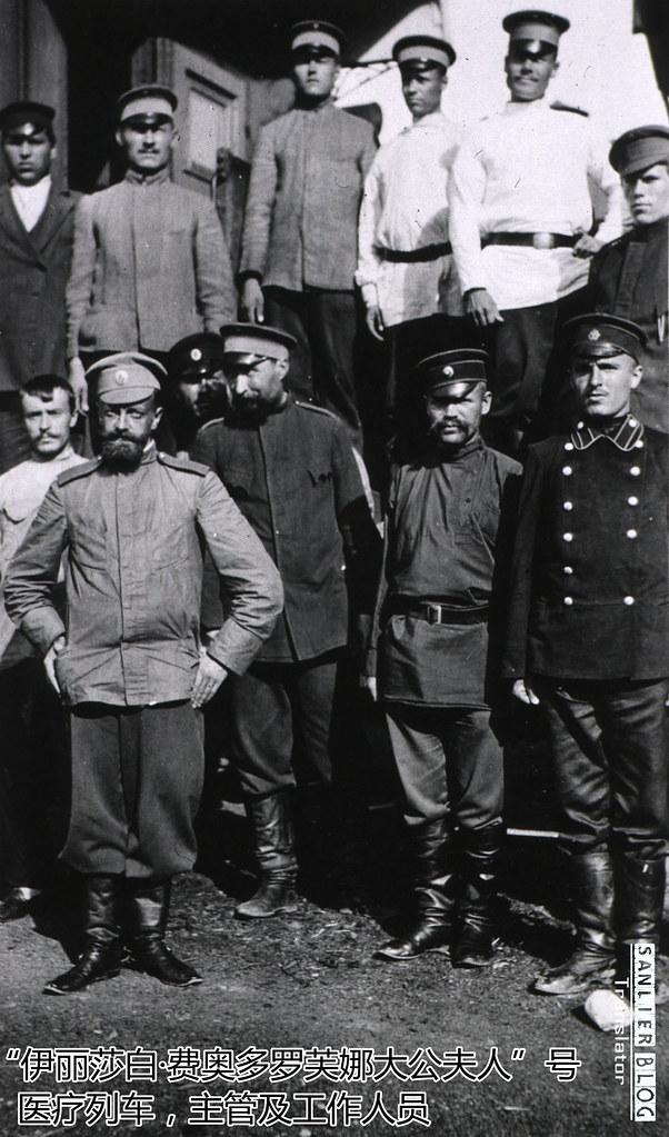 俄日战争俄军医务工作(医疗列车)16