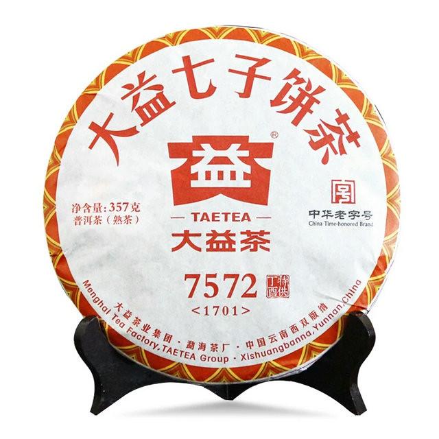 Free Shipping 2017 TAE TEA DaYi 7572 Big Cake China YunNan MengHai Chinese Puer Puerh Ripe Tea Cooked Shou Cha