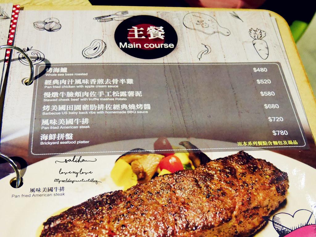 陽明山Brick Yard美軍俱樂部菜單menu餐點價位開放時間 (2)
