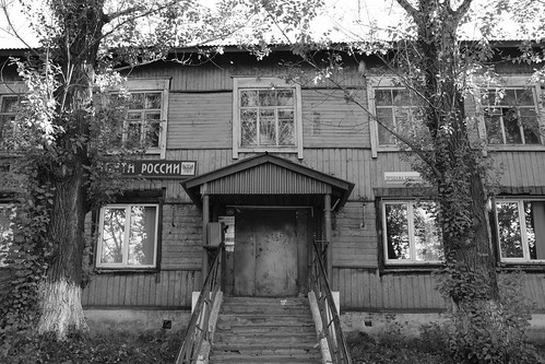 Alexandrovsk-Sakhalinsky 23-09-2017 vol01 (4)