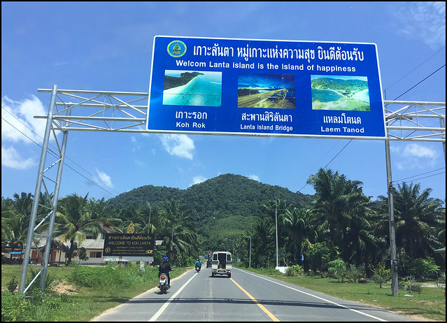 Welcome to Koh Lanta