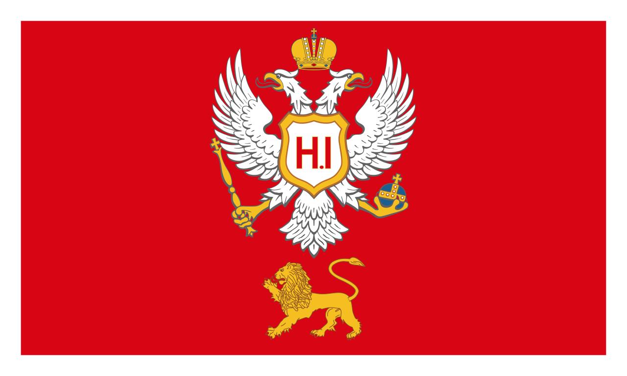 Flag of Montenegro (1852-1905)