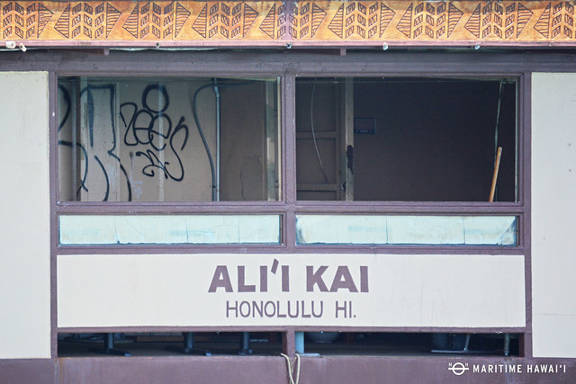 Future of Ali'i Kai?
