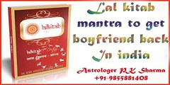 Lal kitab remedies or mantra for love problems in india | +91-9855881408
