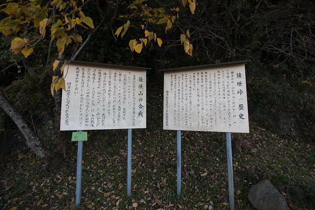 20161210-浜石岳-0464.jpg