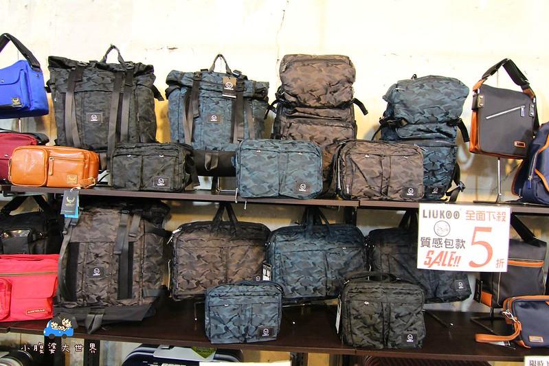 行李箱特賣愷 146