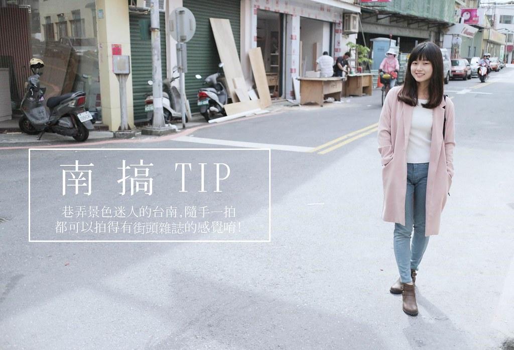 台南旅遊-06