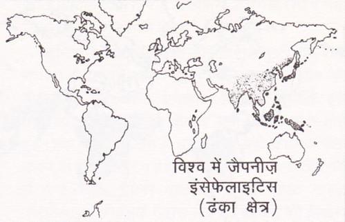 विश्व में जैपनीज इंसेफेलाइटिस (प्रभावित क्षेत्र)