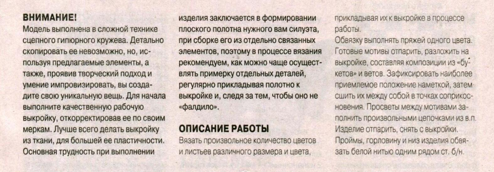 1377_klybok18-15_10 (4)