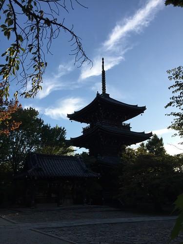 真如堂(京都市)