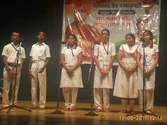 Patriotic Song Competition at Chinchwad