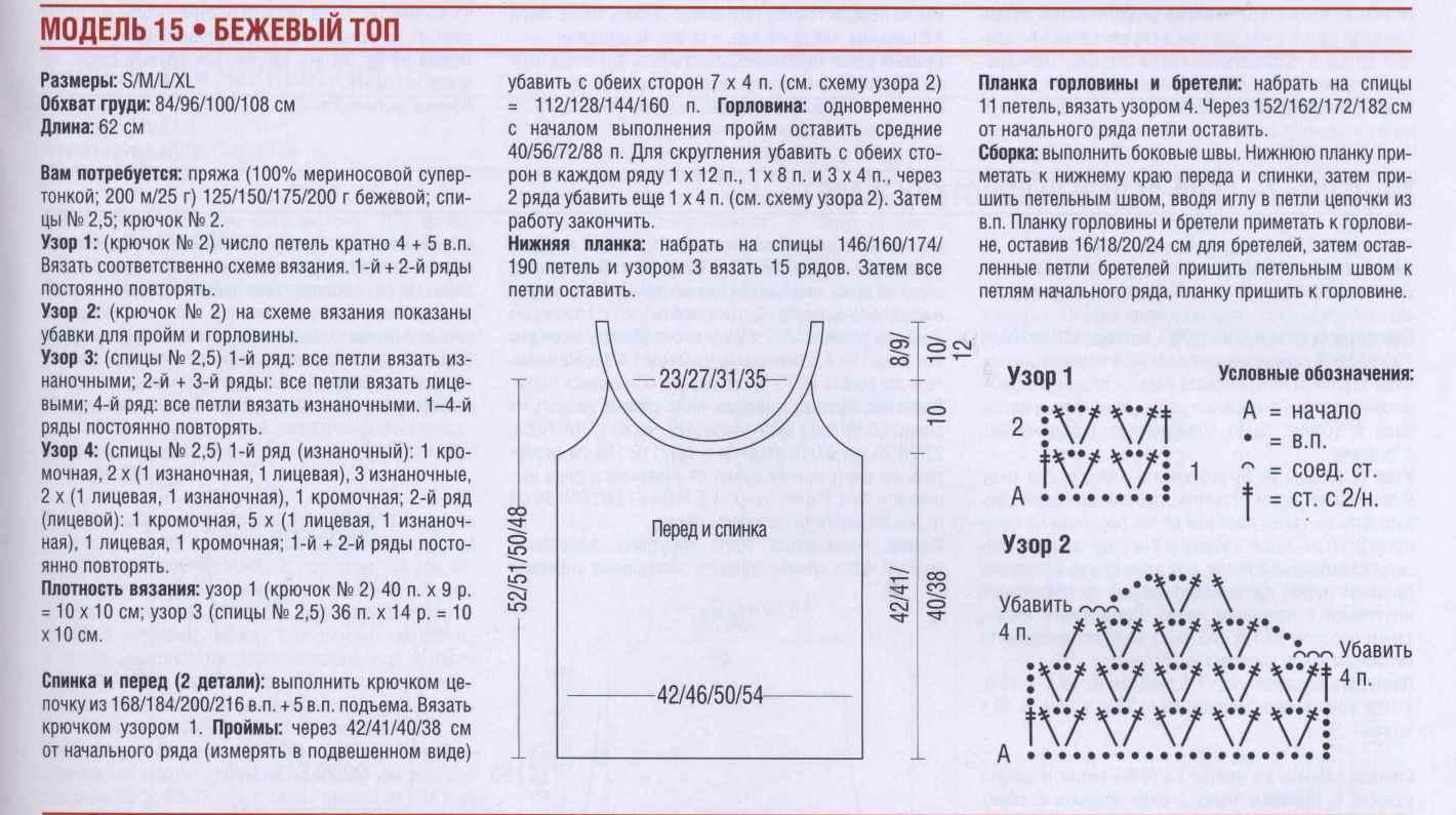 0898_Verena Сп. 1 2014_15 (4)