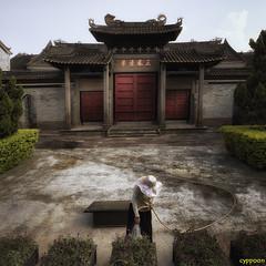 China - Guangdong