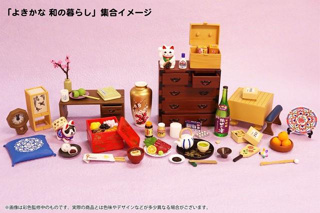 RE-MENT 袖珍盒玩最新作「日本美好生活篇」溫暖登場!よきかな和の暮らし