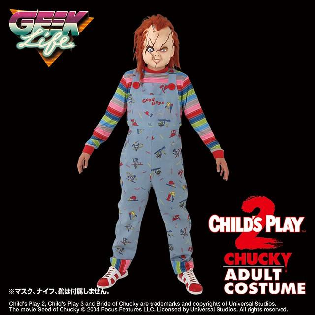 變身恰吉就靠這套~ GEEK LIFE《靈異入侵》恰吉COSPLAY連身服 『チャイルド・プレイ2』 チャッキーコスチューム