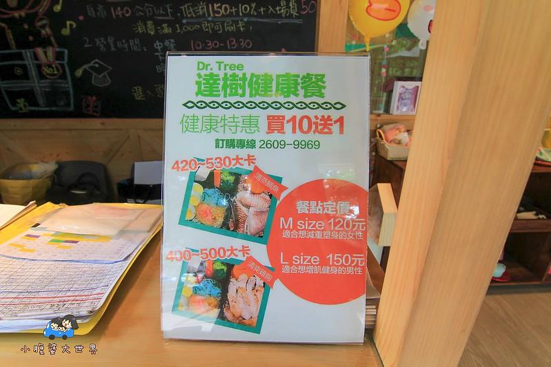台北親子餐廳 016