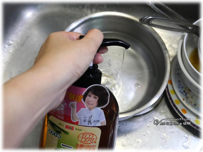 0820洗碗精036