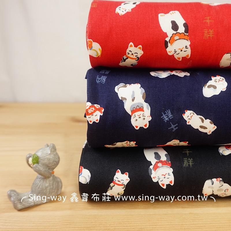 招財貓 日式和風吉祥物 節慶佈置 紅包袋 手工藝DIy拼布布料 CA450687