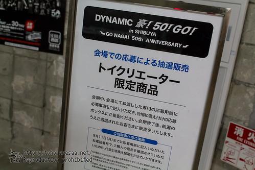 D_GO50GO-190