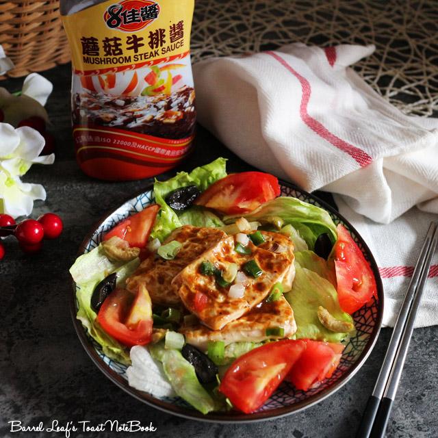 憶霖 8 佳醬 yilin-steak-sauce (14)