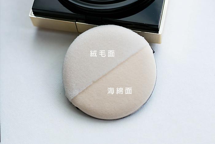 YSL超模光氣墊粉餅
