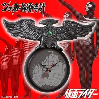 《假面騎士》「修卡首領時鐘」傳奇性的作品再次推出?! 仮面ライダー ショッカー首領時計 ETERNAL MODEL