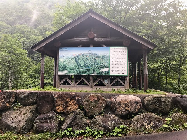銚子ヶ峰 石徹白登山口 東屋
