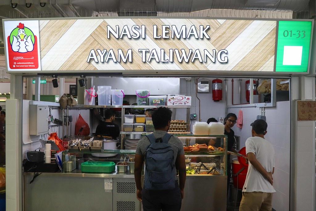 Yishun Park Hawker Centre: Nasi Lemak Ayam Teliwang