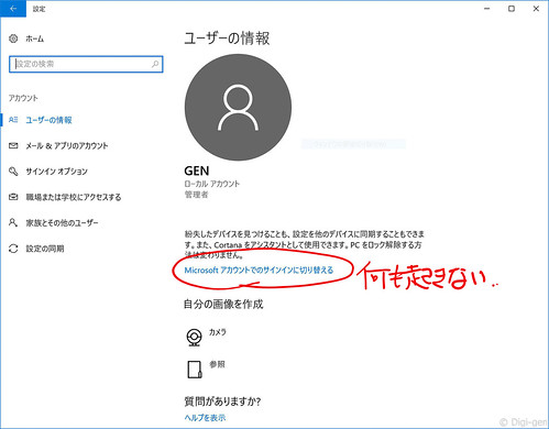 170913_01_LR.jpg