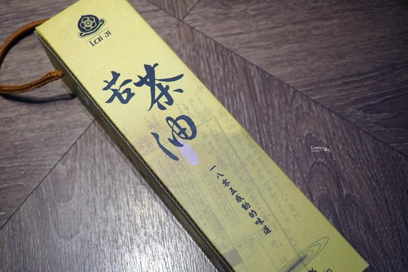 P8097437.JPG