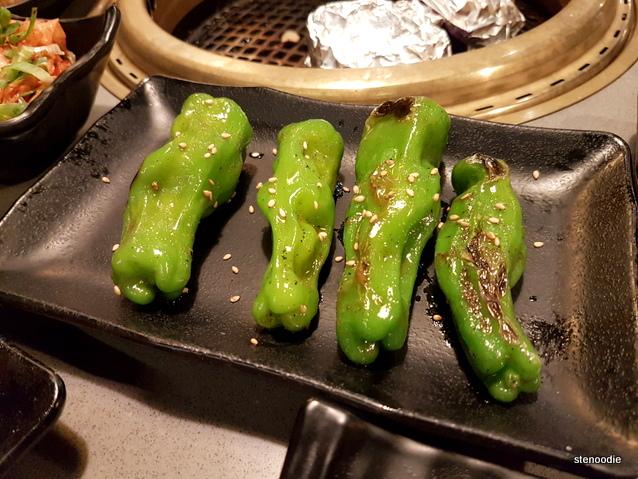 Yuzu Shishito Pepper
