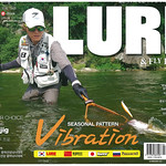 201709Lure&fly00