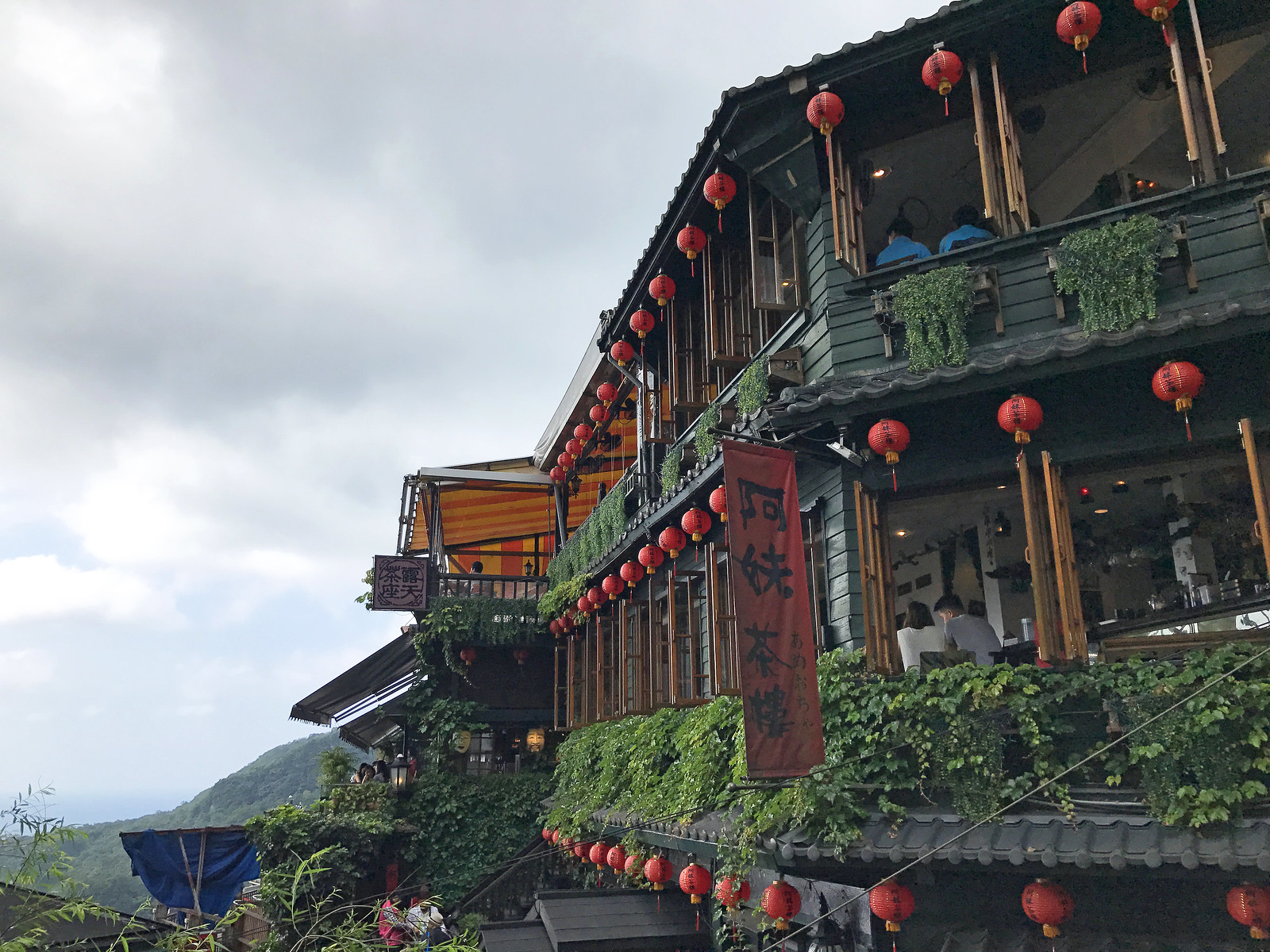 Jifuen A Mei Tea House