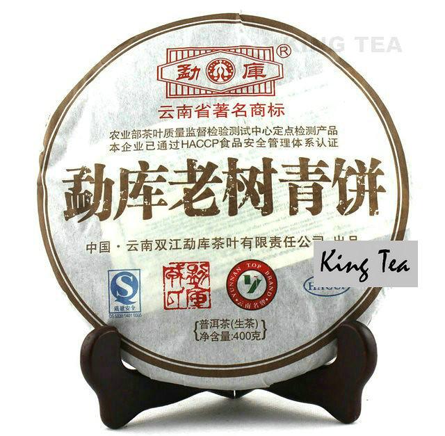 Free Shipping 2008 ShuangJiang MengKu Old Tree Green Beeng Cake 400g  China YunNan Chinese Organic Puer Puerh Raw Tea Sheng Cha