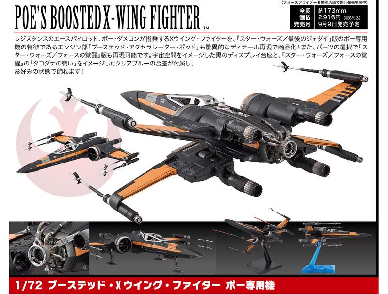 Bandai-last-jedi-Poe-X-wing-72 01