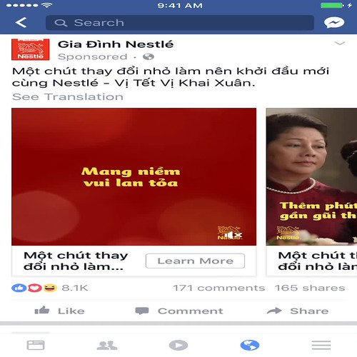 Nestle Vietnam Facebook ad - carousel
