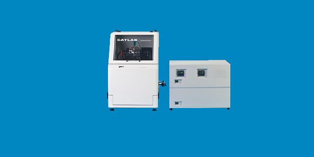 Hệ thống thiết bị CATLAB – PCS Hệ thống lò vi phản ứng tự động máy khối phổ phân tích - 201701