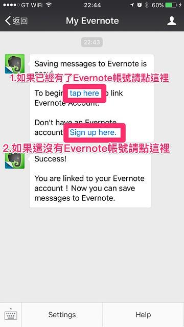如何將微信的文章存到Evernote03