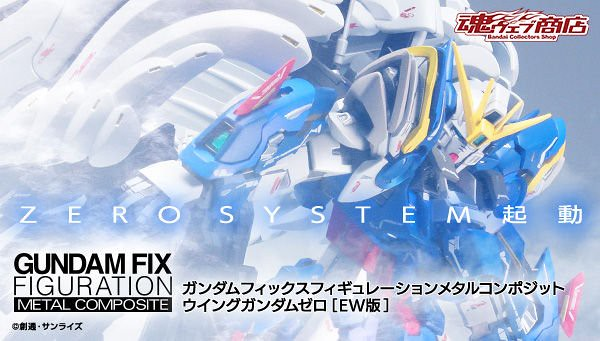 Fix Metal Composite Gundam Wing Zero Custom EW
